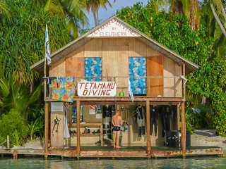 "Tauchbasis ""Tetamanu Diving Club"""