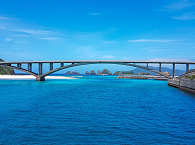 Inselwelt Okinawa