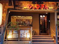 Kultur- und Tauchreisen ins ländliche Japan